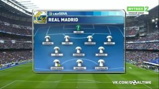 Cuplikan Gol Real Madrid Vs Celta Vigo 7-1 05-05-2016