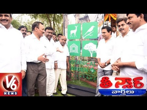Ministers KTR And Jogu Ramanna Inaugurates Botanical Garden In Kondapur | Teenmaar News