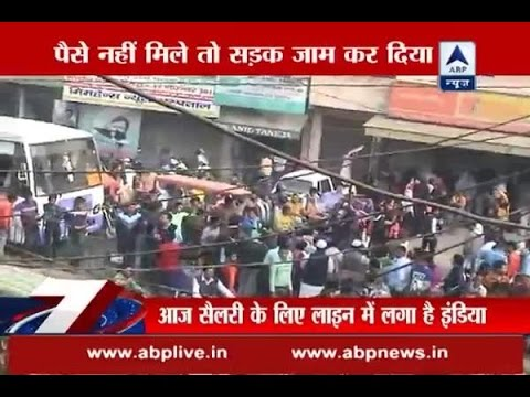 Meerut: People go for road blockades due to cash unavailability