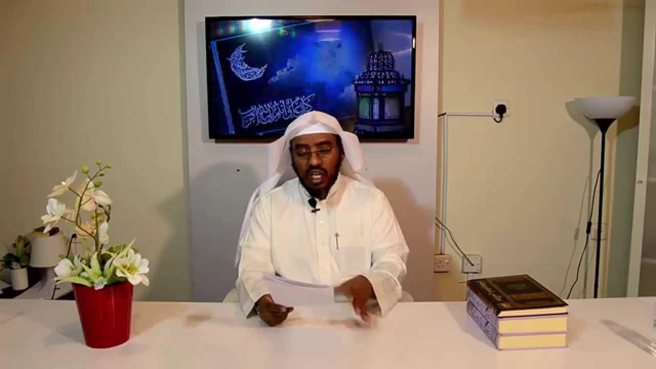 የረመዷን ትምህርቶች የፆም ትሩፋቶች ክፍል 6 مجالس شهر رمضان باللغة الامهرية