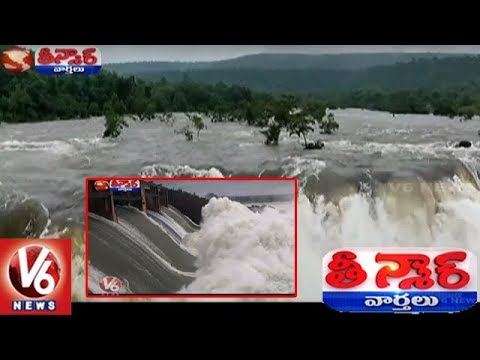 Telangana Irrigation Projects Water Level Increased With Heavy Inflow | Teenmaar News