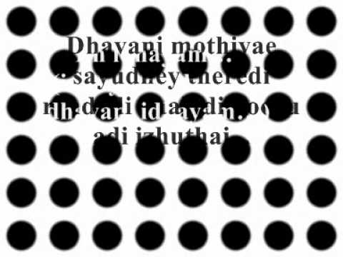 En Idhayam (singam) - Lyrics video
