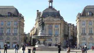 Ville de Bordeaux France 2016 - The City of Bordeaux, France