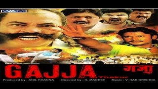 Gaja Thakur - Full Movie