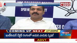 Kakani Govardhan Reddy Fires On TDP