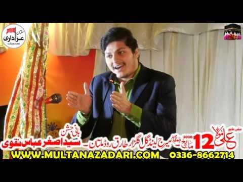 Manqabat khawan Laeeq Raza I Jashan 16 Rajab 2020 I Marriage Land Gul E Gulzar Multan