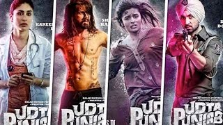 Udta Punjab Full Movie Review | Shahid Kapoor, Alia Bhatt, Diljit Dosanjh & Kareena Kapoor
