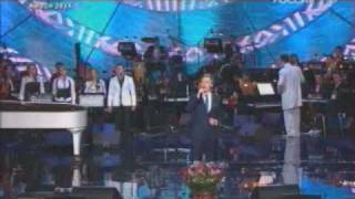 Алексей Гоман - Северная песня