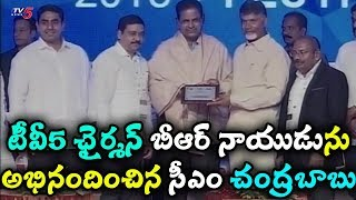 AP CM Chandrababu Naidu Honors TV5 Chairman BR Naidu @ Vizag Fintech Festival 2018 | TV5News