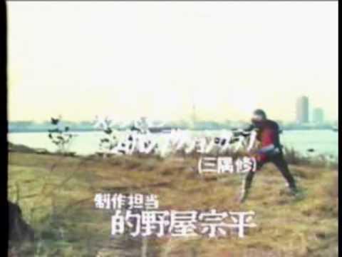 RIDER CHIPS - Kamen Rider No Uta ~2004 Ver.~