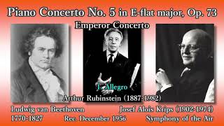 Beethoven: Piano Concerto No. 5, Rubinstein & Krips (1956) ベートーヴェン ピアノ協奏曲第5番 ルービンシュタイン