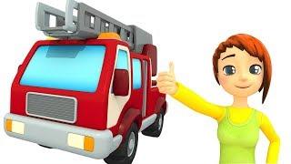 Mutlu Çocuk TV - Türkçe çizgi Filmi Araba Okulu 5. Yeni Bölüm! İtfaiye Araçları