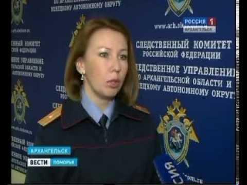 Под Новодвинском в недостроенном заводе сотрудники ФСБ обнаружили тайник с оружием