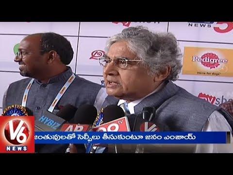 Petex India 2018 Expo At Hitex Exhibition Centre | Hyderabad | V6 News