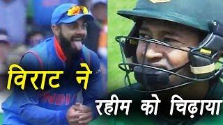 Champions Trophy 2017: Virat Kohli teases Mushfiqur Rahim after taking his catch  वनइंडिया हिंदी