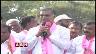 Harish Rao address at Public Meeting LIVE | Narsapur | ABN LIVE