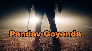 2017 New Bangla Short Film | Pandav Goyenda | পাণ্ডব গোয়েন্দা | Riju Roy | Anurage Bengali Films
