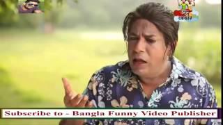 তুই আমার হিরো-mosharraf karim funny video/Bangla Funny Videos