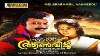 Sound Thoma - Meleparambil Aanveedu 1993:Full Malayalam Movie
