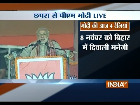 Bihar Poll 2015: PM Narendra Modi Addresses an Election Rally in Chhapra - India TV