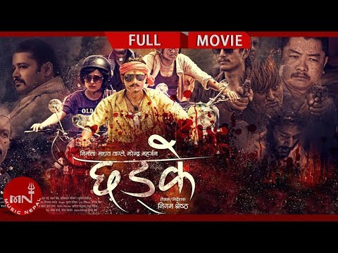 New Nepali Full Movie Chhadke | Saugat Malla | Namrata Shrestha...