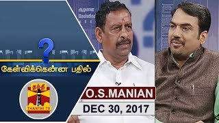 Kelvikkenna Bathil 30-12-2017 Exclusive Interview with Textiles Minister O.S. Manian