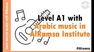 Level A1 last class with Arabic music in Sept 2014, AlRamsa Institute