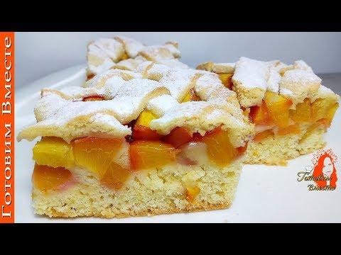 Хотите удивить гостей - тогда этот пирог то, что ВАМ нужно!