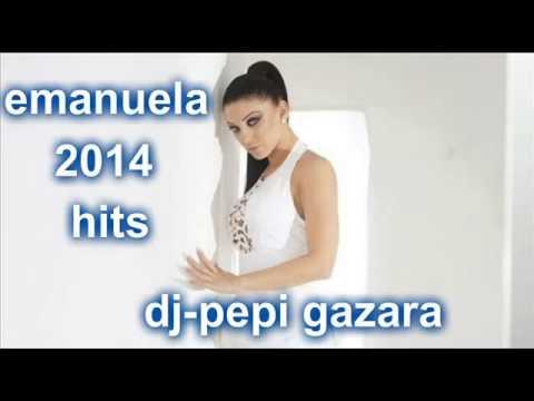 Емануела нямам забележка 2014 dj pepi gazara