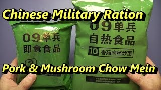 MRE Review - Chinese Army Ration - Menu 10 - Pork & Mushroom Chow Mein