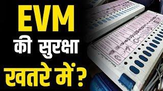 EVM का 'सुरक्षा चक्र' टूटा? Counting से पहले Uttar Pradesh, Punjab, Haryana से चौंकाने वाले वीडियो