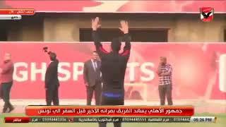 بالفيديو.. كيف استقبل شريف إكرامي هتافات الجماهير؟