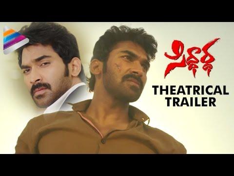 Siddhartha Movie Theatrical Trailer | Sagar | Sakshi | Latest 2016 Trailer | Telugu Filmnagar