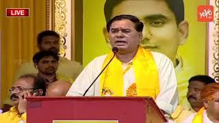 TTDP State Vice Presidents Laxman Naik Speech at Telangana TDP Mahanadu 2018 | Chandrababu