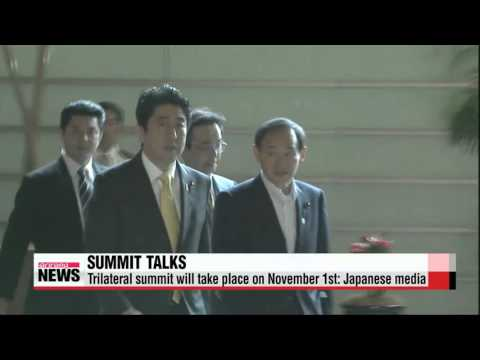 Japanese PM Abe sends ritual offering to Yasukuni Shrine   아베, 가을제사 맞이한 야스쿠니에 공물