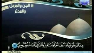 التلاوات المختارة | محمد الحبش ( الجن - المزمل - المدثر )
