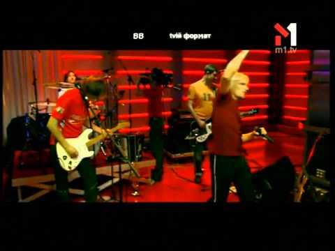 Воплі Відоплясова - Політрок (Live @ M1, 2005)