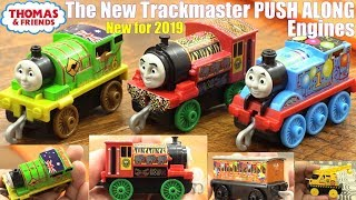 All New 2019 Thomas and Friends Trackmaster Push Along Engines. Kids' Toy Train Unboxing and Review