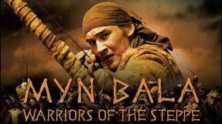 Download Lagu Bin Bala / Myn Bala - Kazak filmi - Türkçe altyazı Gratis STAFABAND