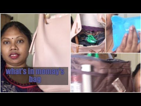 How to organize your hand bag in telugu || What's in mom's hand bag ||  sireesha