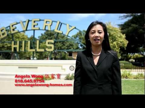 华语房地产经纪人 Angela Wong  Chinese Speaking Real Estate Agent  Los Angeles