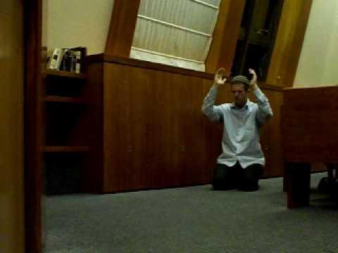 "Jewish Prayer - الصلاة اليهودية - כריעות ×'×©×ž×•× ×"" עשרה"