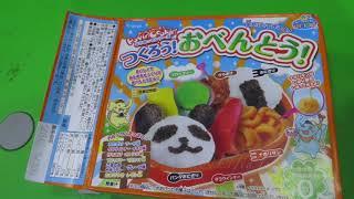 Mainan Anak Kracie Popin Cookin Bento Shaped Candy Kit Lifia Niala @LifiaTubeHD