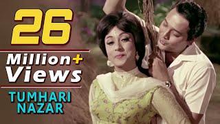 Tumhari Nazar Kyon Khafa Ho Gayi - Md. Rafi, Lata Mangeshkar, Do Kaliyan Song