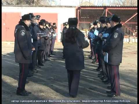 День  милиции!  г.Рубежное