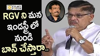 Allu Aravind about Ban on Ram Gopal Varma Movies in TFI