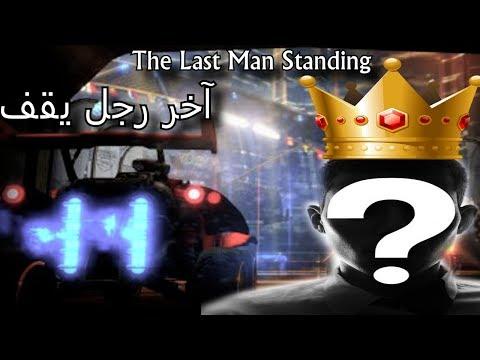 شطحه 2# روكت ليج |  آخر رجل يقف | Rocket League The Last Man standing