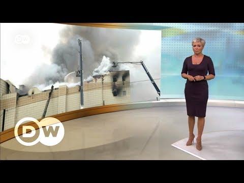 Пожар в ТЦ Зимняя вишня: как сейчас живет Кемерово – DW Новости (29.03.2018)