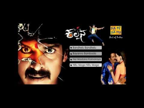 'Kalpana' full songs - Juke Box
