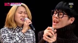 Download Almost is never Enough (Lee Soojung, Jung Jinwoo) Mp3/Mp4